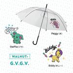 G.V.G.V.×WALNUTコラボレーション傘発売
