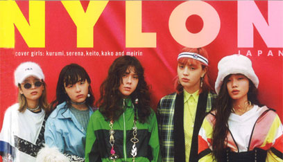 【雑誌掲載】NYLON JAPAN  FEB ISSUE
