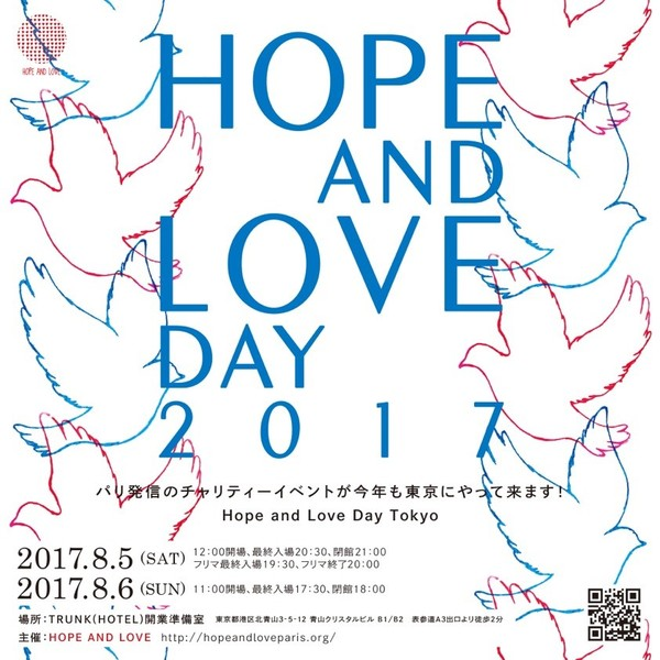 hopeandloveday2017.jpg